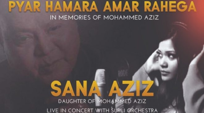 Sana Aziz Live in Concert