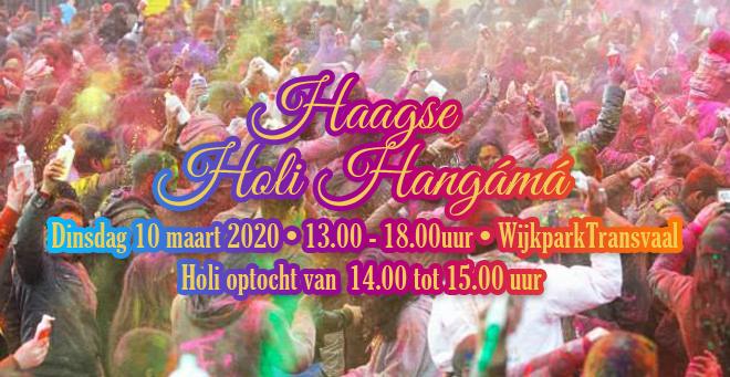 Haagse Holi Hangámá 2020